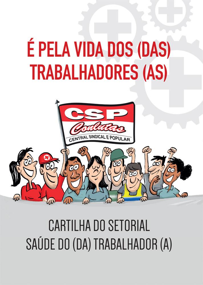capa_CARTILHA-CSP-SAÚDE-1