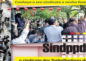 FOLDER_sindicalizacao_sindppd_RS_DESTAQUE