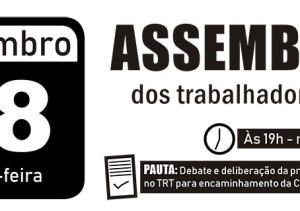 PANFLETO_setor privado_assembleia 180918_DESTAQUE