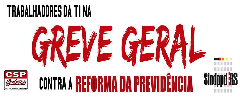 faixa_GREVE GERAL 14 de junho_contra a reforma da previdencia_DESTAQUE
